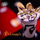 آبمیوه بستنی محمد