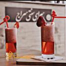 رستوران سراج