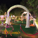 باغ تالار اریانا
