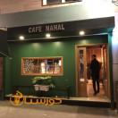 کافه رستوران نهال(ساری)
