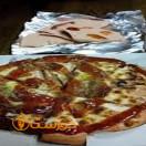 پیتزا داوود