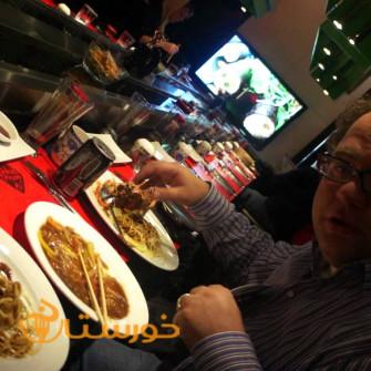 رستوران خانه اسیایی
