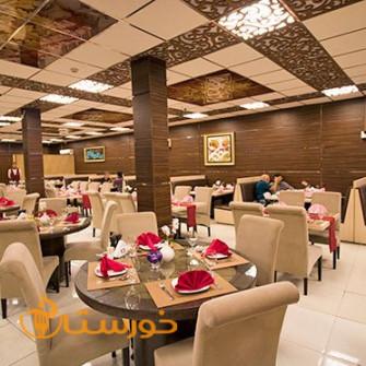 رستوران ایرانی صراحی