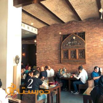 رستوران تیلیت