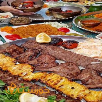 رستوران سنتی آریا