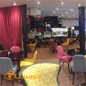 کافه رستوران نایابارا پاسداران
