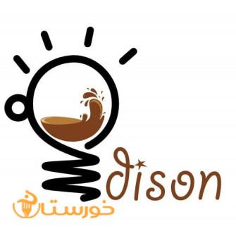 کافه رستوران ادیسون