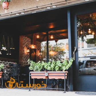 کافه دال (مشهد)