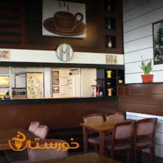 کافه بهمن