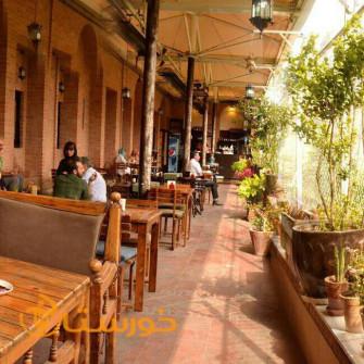 کافه رستوران ایوان