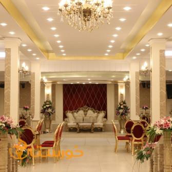 تالار قصر بابا بزرگ