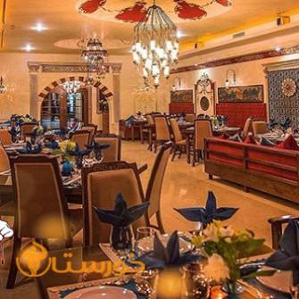رستوران الحریرا