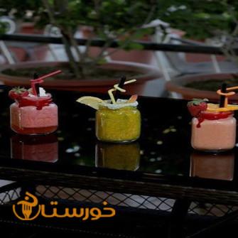 کافه حافظ