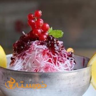آبمیوه بستنی پرپروک (شیراز)