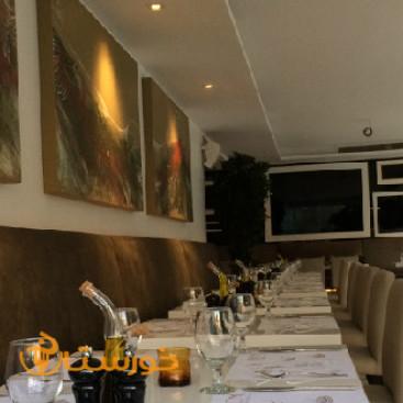 رستوران ایتالیایی ظفر(بونو)