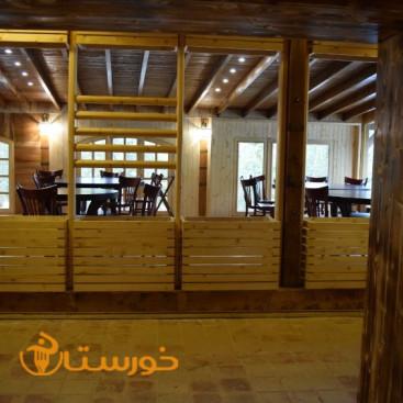 کافه رستوران برگ وبلوط(ساری)