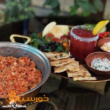 بال کافه (شیراز)