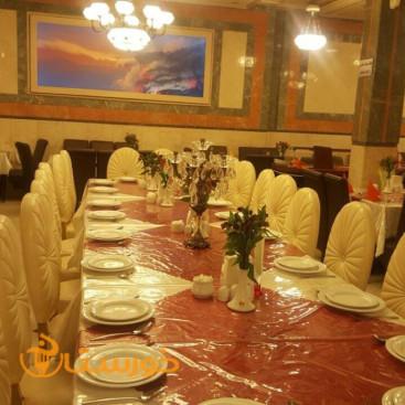 رستوران مروارید