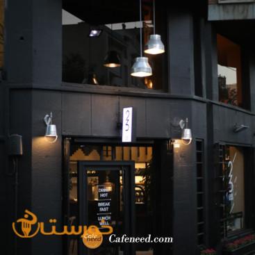 کافه رستوران دو سه