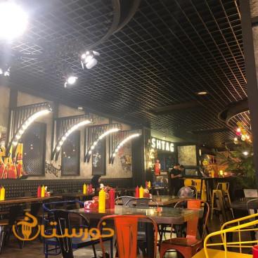 کافه رستوران هشتگ (کیش)