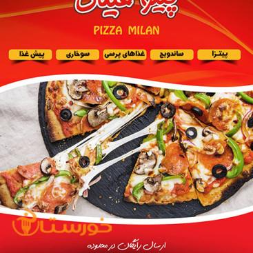 پیتزا میلان