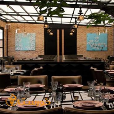 رستوران سیتادل