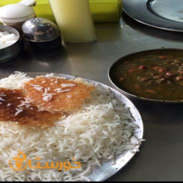 رستوران تاملی