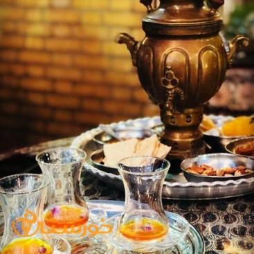 باغ چای اصفهان