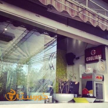 لیکو کافه