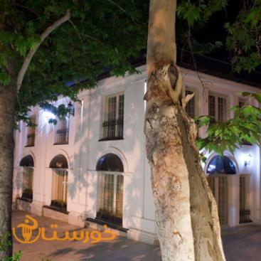 رستوران لوشاتو