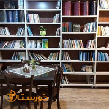 کافه کتاب سلام