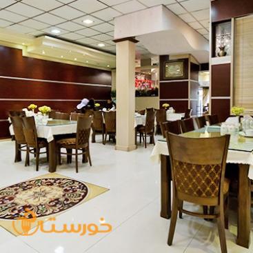 بوفه سلف سرویس صبحانه رستوران هتل ایران