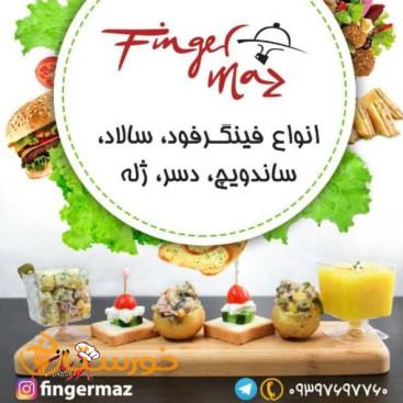 فینگر مز