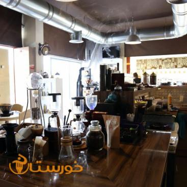 کافه السا