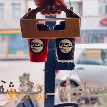 کافه هشتگ (میانه)