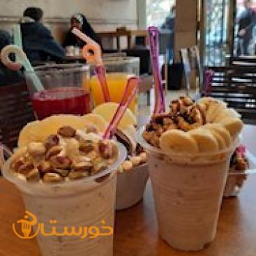 آبمیوه بستنی یاسرخان
