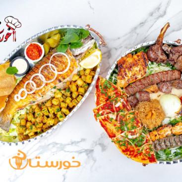 رستوران لبنانی یاسمینا