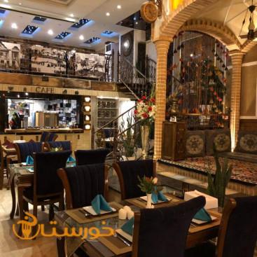 کافه رستوران هشت بهشت
