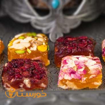 شیرینی آجیل و سوغات (شیراز)