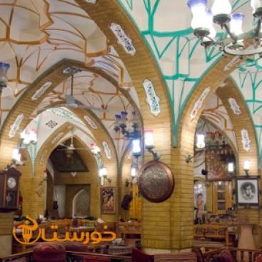 رستوران سنتی ترمه(باغ صبا)