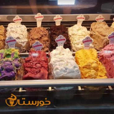 بستنی رضا