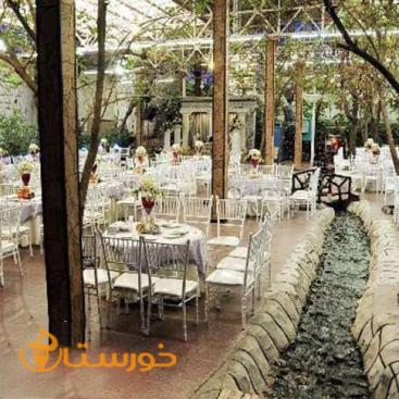 باغ تالار پرنیا