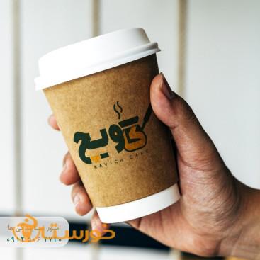 قهوه شنی کاویچ