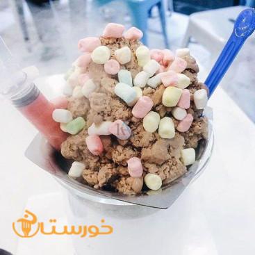 آبمیوه بستنی پدربزرگ (شیراز)