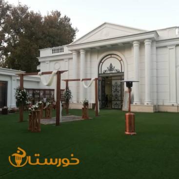 باغ تالار روژانو