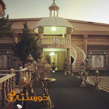 باغ تالار تشریفات ژوبیک