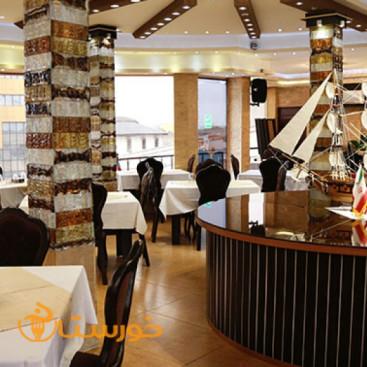 کافه هتل شبستان (رشت)