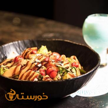 رستوران عربی کیسان
