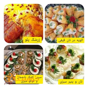 تهیه انواع مربا ،کیک و شیرینی غذا و ژله