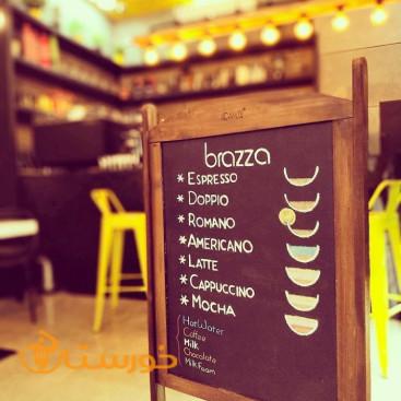 کافه برازا